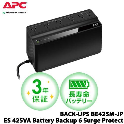 BACK-UPS BE425M-JP [ES 425VA Battery Backup 6 Surge Protect]