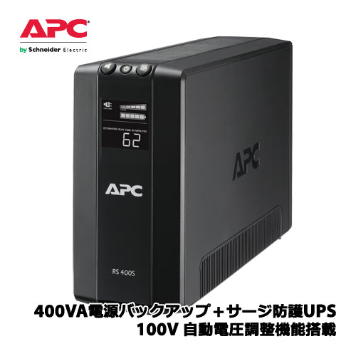 APC BACK-UPS BR400S-JP [RS 400VA Sinewave Battery Backup 100V]