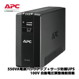 APC BACK-UPS BR550S-JP [RS 550VA Sinewave Battery Backup 100V]