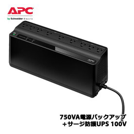 APC BACK-UPS BE750M2-JP [ES 750 9 Outlet 750VA 2 USB 100V]