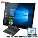 【送料無料】Huawei(ファーウェイ)/HZ-W19B [MateBook (M5-4G-128G-5MP Grey 53016650)]