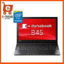 PB45BNAD4NAADC1 [dynabook B45/B(Celeron 3855U 4GB 500GB DSM 15.6 W10H64)]