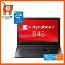 PB45BNAD4NAUDC1 [dynabook B45/B(Celeron 3855U 4GB 500GB DSM 15.6 OHB+365 W10H64)...