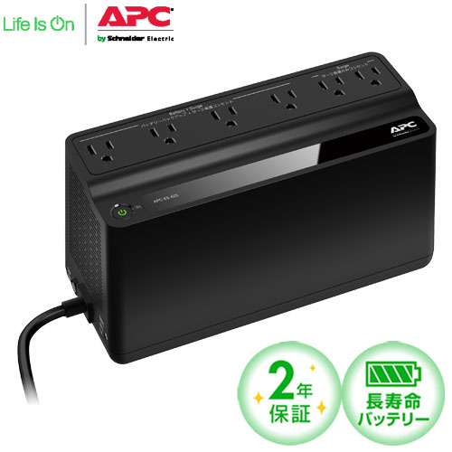 【送料無料】APC ES 425 BE425M-JP E [2年保証モデル]【UPS 無停電電源装置】