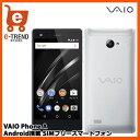 【送料無料】VPA0511S [VAIO® Phone A(Snapdragon617 3GB 64GB 5.5 Android6.0.1 SIMフリー...