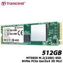 トランセンド TS512GMTE850 [512GB M.2(2280) SSD MTE850 NVMe PCIe Gen3x4 3D MLC]
