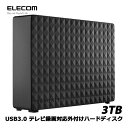 【送料無料】エレコム(Seagate) 1TFAN2 [USB3.0 外付けハードディスク パソコン テレビ録画 家電対応 3TB Expansion Desk...