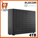 【送料無料】エレコム(Seagate) 1TFAN3 [USB3.0 外付けハードディスク パソコン テレビ録画 家電対応 4TB Expansion Desk...