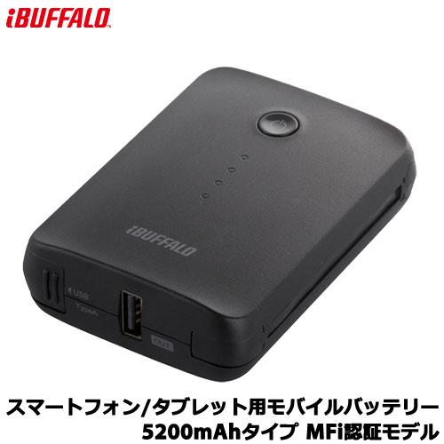 バッファローコクヨサプライ/BSMPB06BK [スマホ/タブレット用 モバイルバッテリー 5200mAh ブラック]