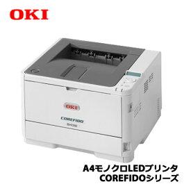 B432dnw [A4モノクロLEDプリンタ COREFIDOシリーズ]