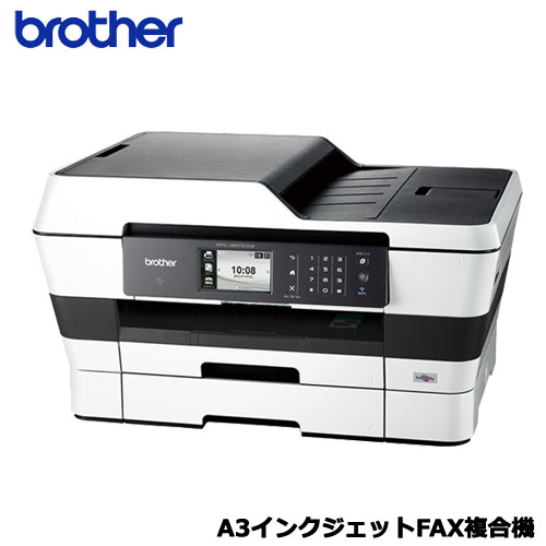 ブラザー PRIVIO WORKS MFC-J6973CDW [A3インクジェットFAX複合機/FAX/ADF/有線・無線LAN]