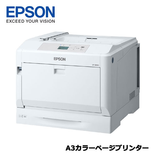 エプソン LP-S6160 [A3カラーページプリンター/25PPM/両面印刷オプション別売り]