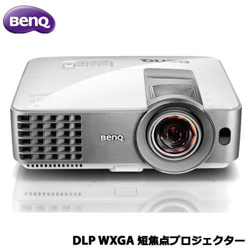 MW632ST [DLP WXGA短焦点プロジェクター]