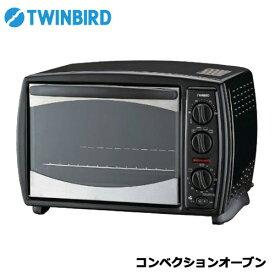 TWINBIRD(ツインバード) TS-4118B [コンベクションオーブン]