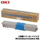 沖データ COREFIDO2 TC-C4AY2 [トナーカートリッジ(大容量) イエロー (MC363dnw/C332dnw)]