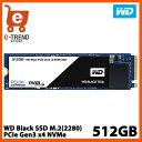 【送料無料】ウエスタンデジタル WDS512G1X0C [WD Black SSD(512GB M.2(2280) PCIe Gen3 x4 NVMe 5年保証...