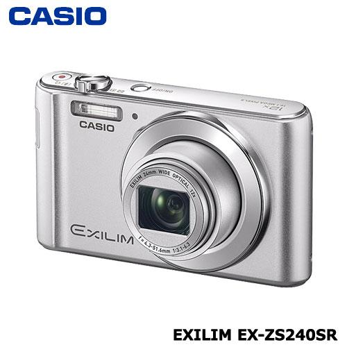CASIO EXILIM EX-ZS240SR シルバー