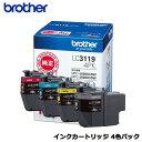 brother(ブラザー) LC3119-4PK [インクカートリッジ大容量タイプ お徳用4色パック]【純正品】