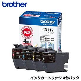 brother(ブラザー) LC3117-4PK [インクカートリッジ お徳用4色パック]【純正品】