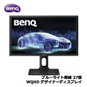 LCD PD2700Q [ブルーライト軽減 27型 WQHD 液晶ディスプレイ]