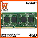 【送料無料】エレコム EV1600-N4GA/RO [RoHS準拠メモリ/DDR3-1600/4GB/ノート用]