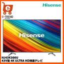 【送料無料】Hisense HJ43K300U [43V型 4K ULTRA HD液晶テレビ]