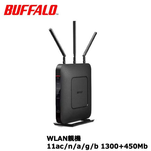 バッファロー AirStation WXR-1750DHP2 [WLAN親機 11ac/n/a/g/b 1300+450Mb]