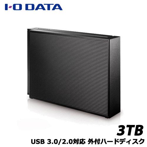 【送料無料】アイオーデータ EX-HD3CZ [USB 3.0/2.0対応 外付ハードディスク 3TB ブラック]
