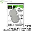 【送料無料】SEAGATE(シーゲート) ST1000LM048 [BarraCuda(1TB HDD 2.5インチ 7mm SATA 6G 5400rpm 1...