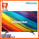 【送料無料】Hisense HJ50N3000 [50型4K液晶テレビ] ランキングお取り寄せ