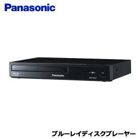 パナソニック DMP-BD90-K [BDプレーヤー (ブラック)]