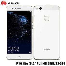 ファーウェイ(Huawei) P10 lite/WAS-LX2J/Pearl White [P10/Pearl White]【Android SIMフリー】
