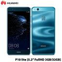 ファーウェイ(Huawei) P10 lite/WAS-LX2J/Sapphire Blue [P10/Sapphire Blue]【Android SIMフリー】