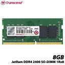 トランセンド JM2400HSB-8G [8GB JetRam DDR4 2400 SO-DIMM 1Rx8 (1024Mx8)]