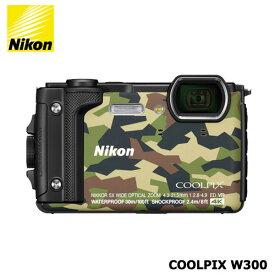 ニコン COOLPIX W300GR(カムフラージュ)