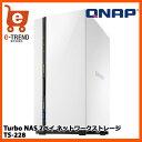 【送料無料】QNAP TS-228 [Turbo NAS 2ベイ ネットワークストレージ Read:111MB/s HDD非搭載モデル]【NAS】