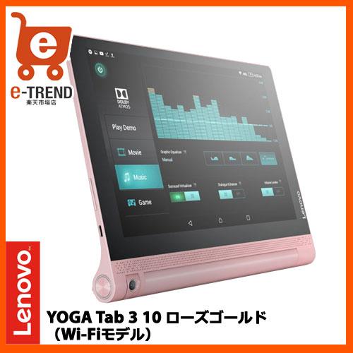 レノボ・ジャパン Lenovo YOGA Tablet ZA0H0090JP [YOGA Tab 3 10(APQ8009/2/16/A6/10.1/WiFi)]