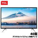 TCL 40D2901F [40型デジタルハイビジョン液晶テレビ 外付けHDD録画機能対応 3波 地上・BS・110度CSデジタルハイビジョ…