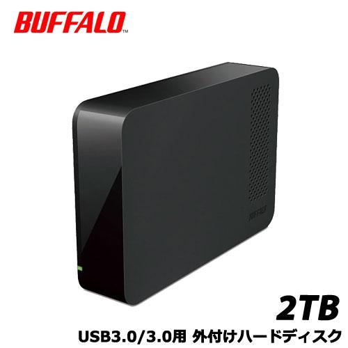 バッファロー HD-NRLC2.0-B [USB3.0 外付けハードディスク 2TB BUFFALO バッファロー]
