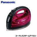パナソニック カルル NI-WL404-P [コードレススチームアイロン(ピンク)]