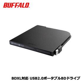 バッファロー BRXL-PT6U2V/N [BDXL対応 USB2.0ポータブルBDドライブ スリム ブラック]