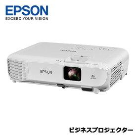 EB-S05 [ビジネスプロジェクター/3200lm/SVGA/ホーム画面]