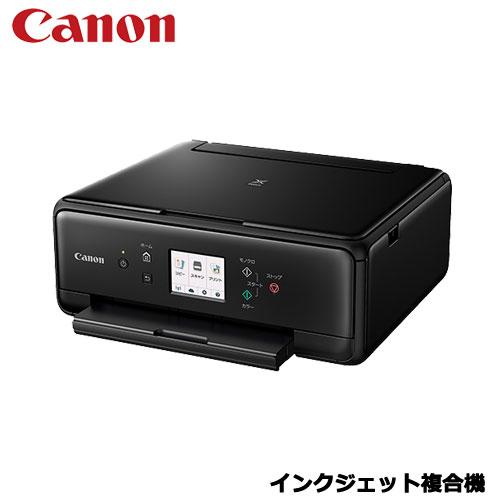 キヤノン PIXUS TS6130 BLACK [インクジェット複合機]