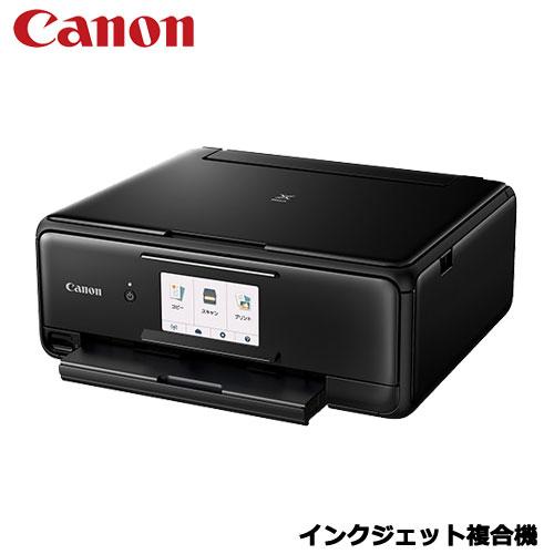 キヤノン PIXUS TS8130 BLACK [インクジェット複合機]