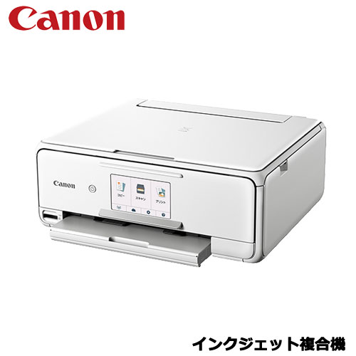 キヤノン PIXUS TS8130 WHITE [インクジェット複合機]