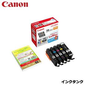 キヤノン BCI-381+380/5MP [インクタンク 2344C001]