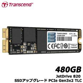 トランセンド TS480GJDM820 [480GB JetDrive 820 SSDアップグレード PCIe Gen3x2 TLC MacBook Pro/MacBook/Mac mini用]