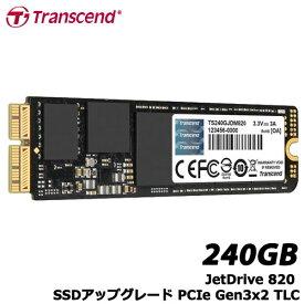 トランセンド TS240GJDM820 [240GB JetDrive 820 SSDアップグレード PCIe Gen3x2 TLC MacBook Pro/MacBook/Mac mini用]