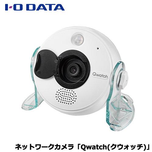アイオーデータ/TS-WRLP/E [高画質&5つのセンサー搭載 ネットワークカメラ「Qwatch(クウォッチ)」]