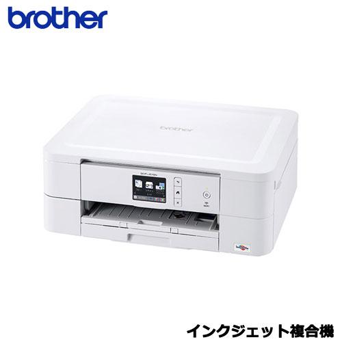 brother(ブラザー) PRIVIO DCP-J572N [A4 IJ複合機/6/12ipm/WLAN/手差し]